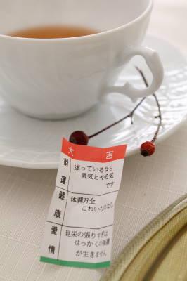 紅茶1・10・3