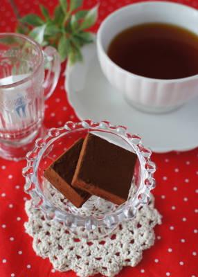 生チョコディンブラ