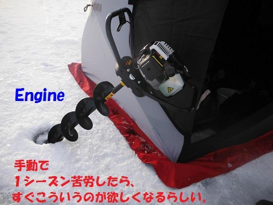 130225_PIC005.jpg
