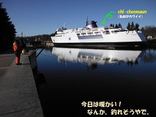 130401_PIC012.jpg
