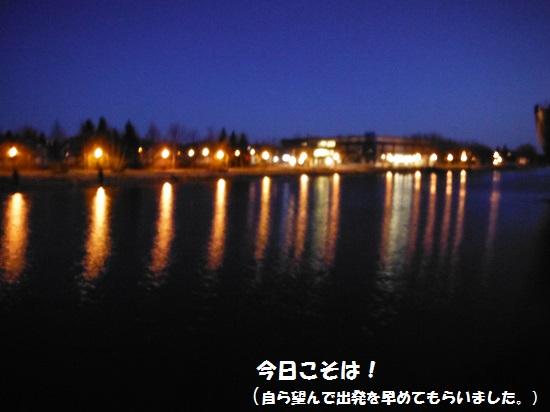 130401_PIC015.jpg