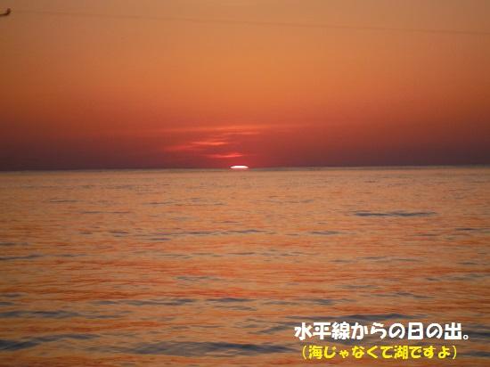130505_PIC005.jpg