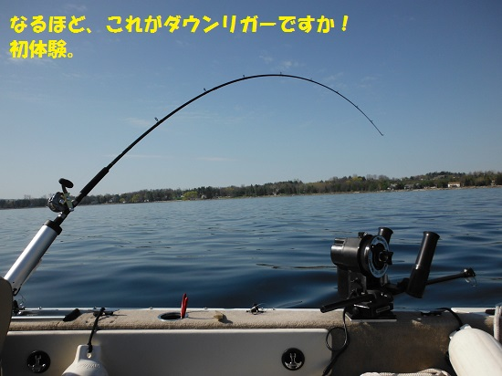 130505_PIC009.jpg