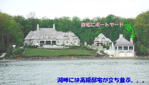 130526_PIC010.jpg