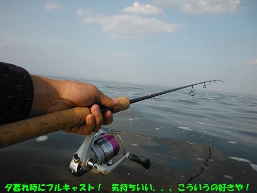 130526_PIC013.jpg