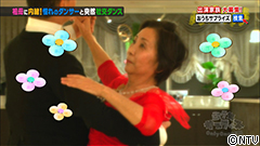 Ouchi_Surprise(2).jpg
