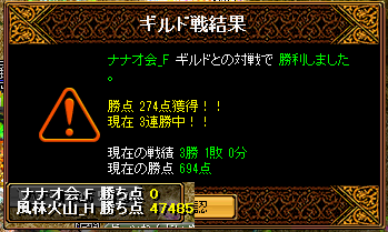 2013030623540656c.png