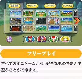 img_minigame1.jpg