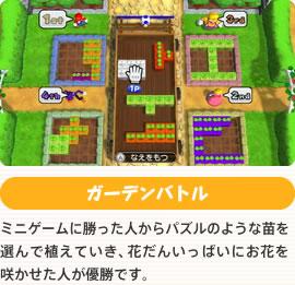 img_minigame2.jpg
