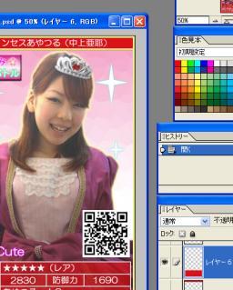 snap806.jpg