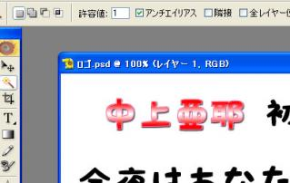 snap830.jpg