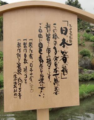 mizukinen2012-5.jpg