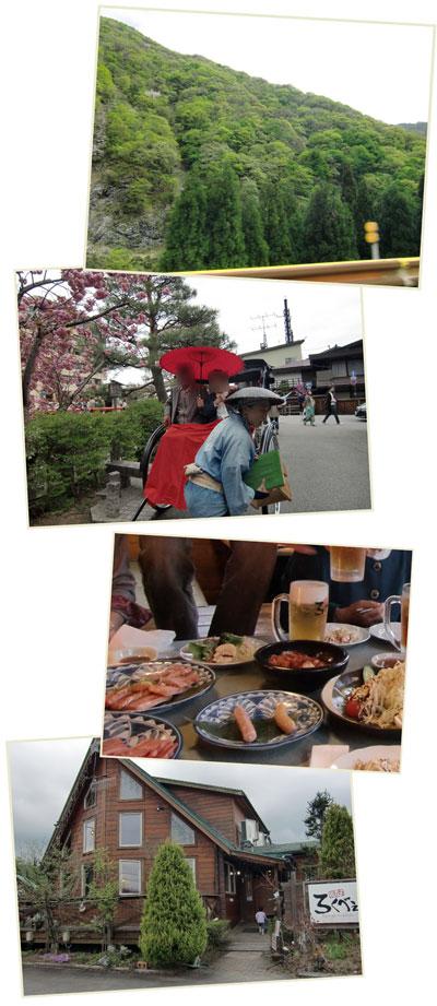 takayama-2912-5.jpg