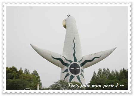 120429-0.jpg