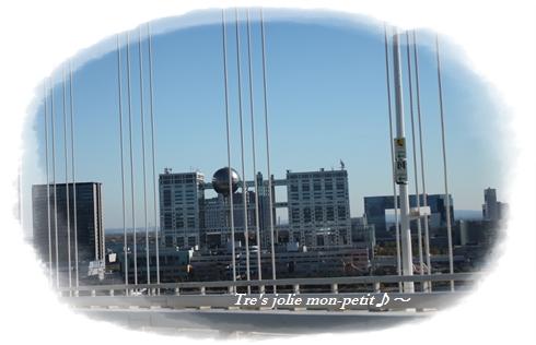 20121110-10東京