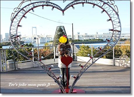 20121110-19東京