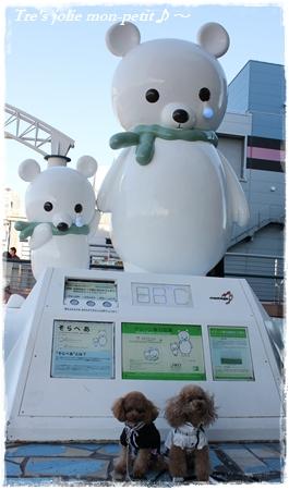 20121110-21東京