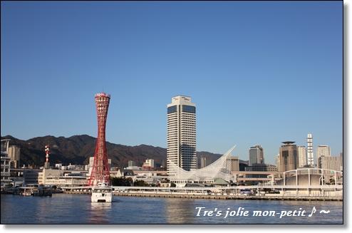 20121125-23.jpg