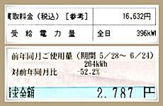130626_01.jpg
