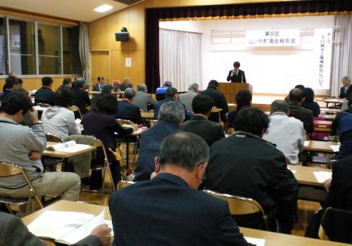 第8回議会報告会(26.11.8)