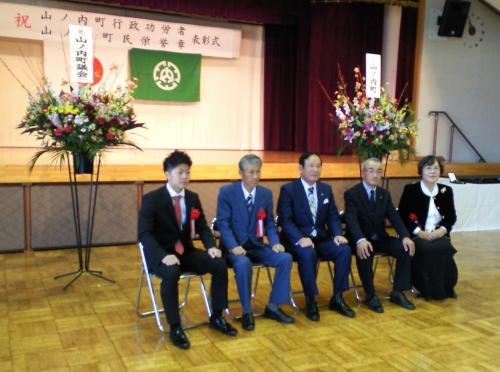 町長表彰記念撮影(26.11.14)