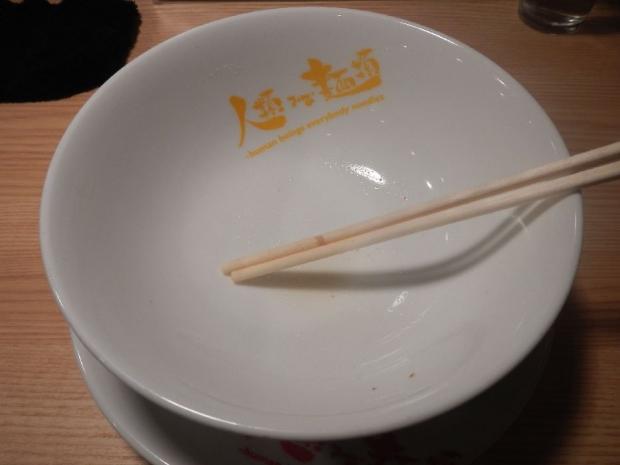 人類みな麺類 (10)