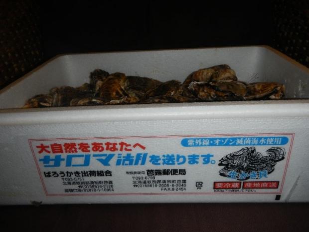 芭露牡蠣 (4)