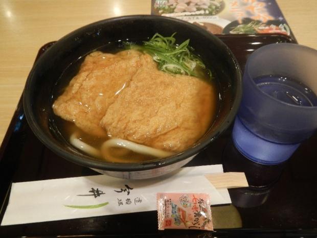 道頓堀今井 (5)