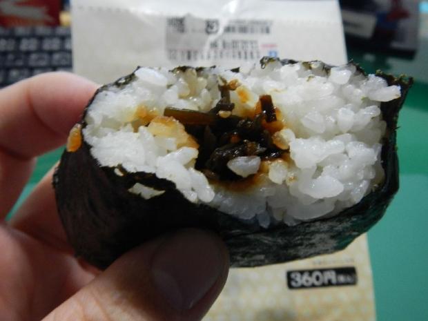 北海道味わいおにぎり (5)