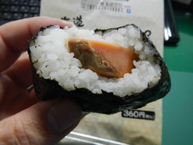 北海道味わいおにぎり (6)