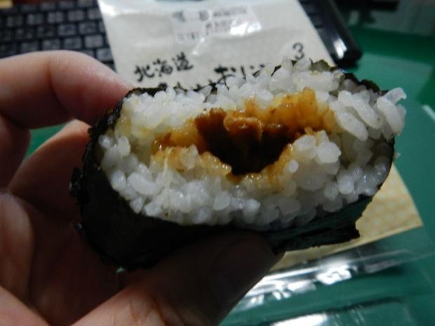 北海道味わいおにぎり (7)