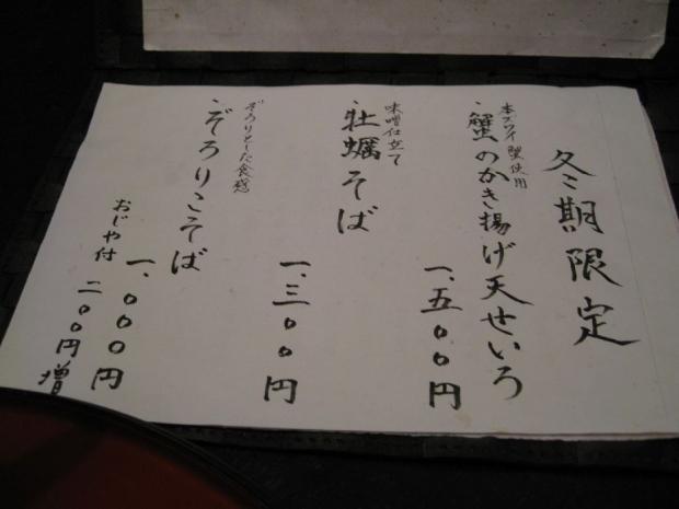 ふたば (7)