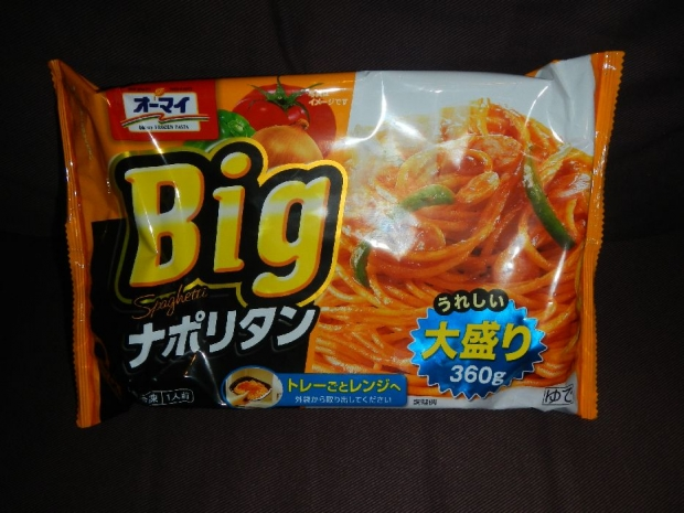 Bigナポリタン (1)