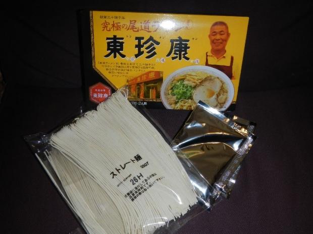 東珍康 (2)