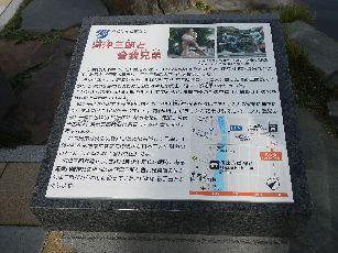 伊豆河津温泉旅 (55)