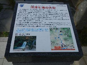 伊豆河津温泉旅 (56)
