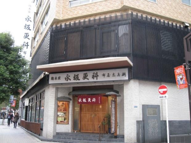 永坂更科 (6)