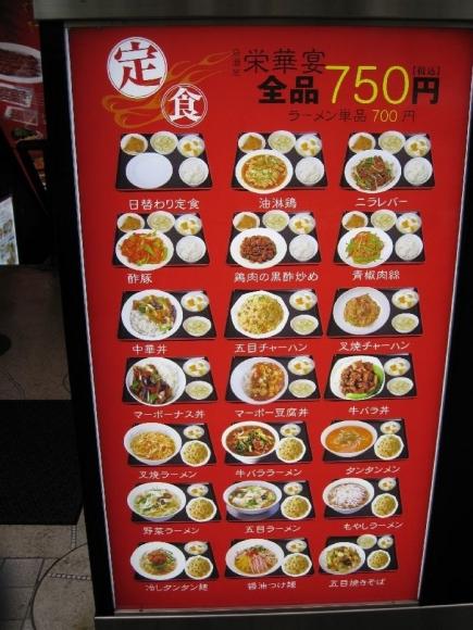 栄華宴 (6)