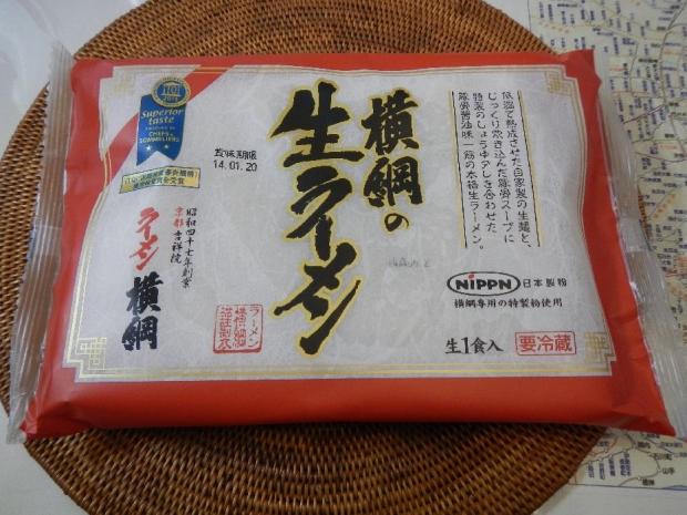 横綱ラーメン (1)