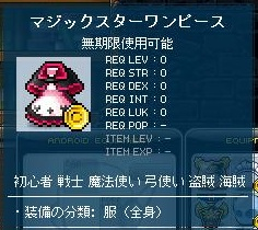 Maple121111_100923.jpg