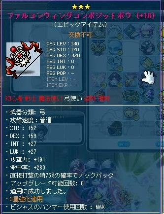 Maple121111_102404.jpg