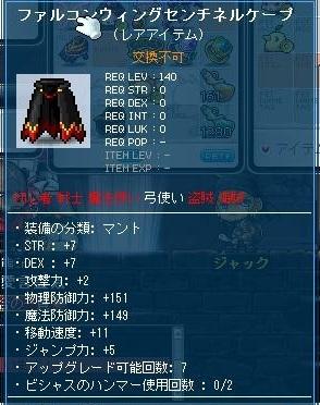 Maple121112_131114.jpg