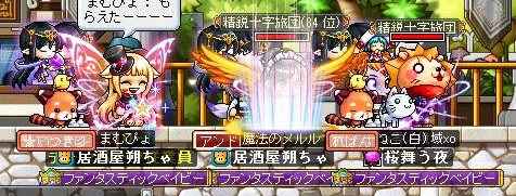 Maple121218_135216.jpg