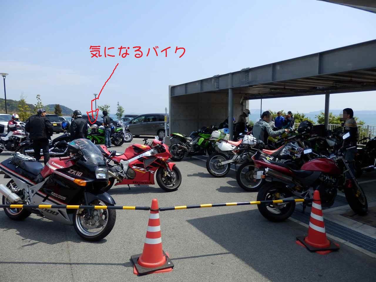 P5030010.jpg