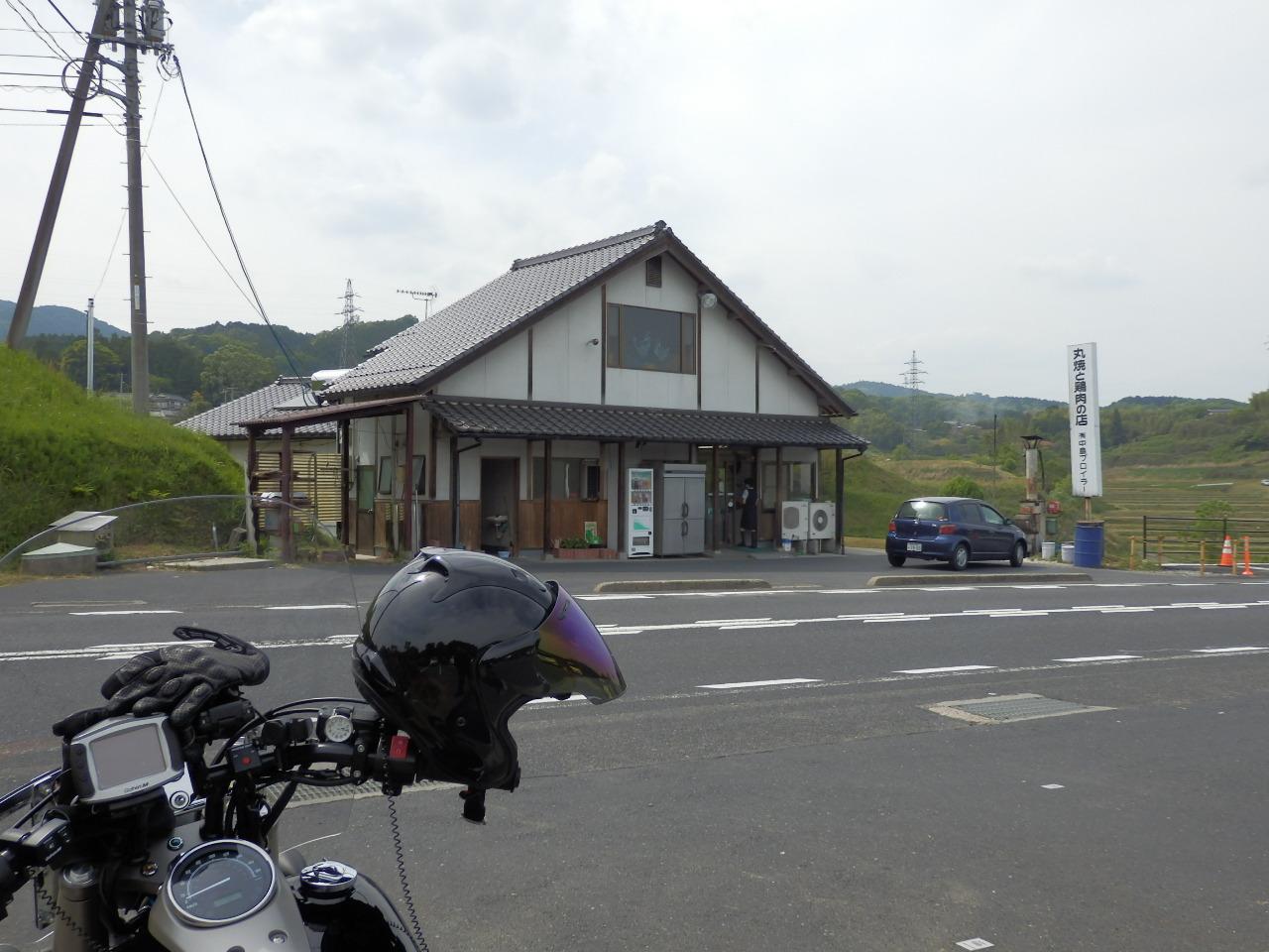 P5180016.jpg
