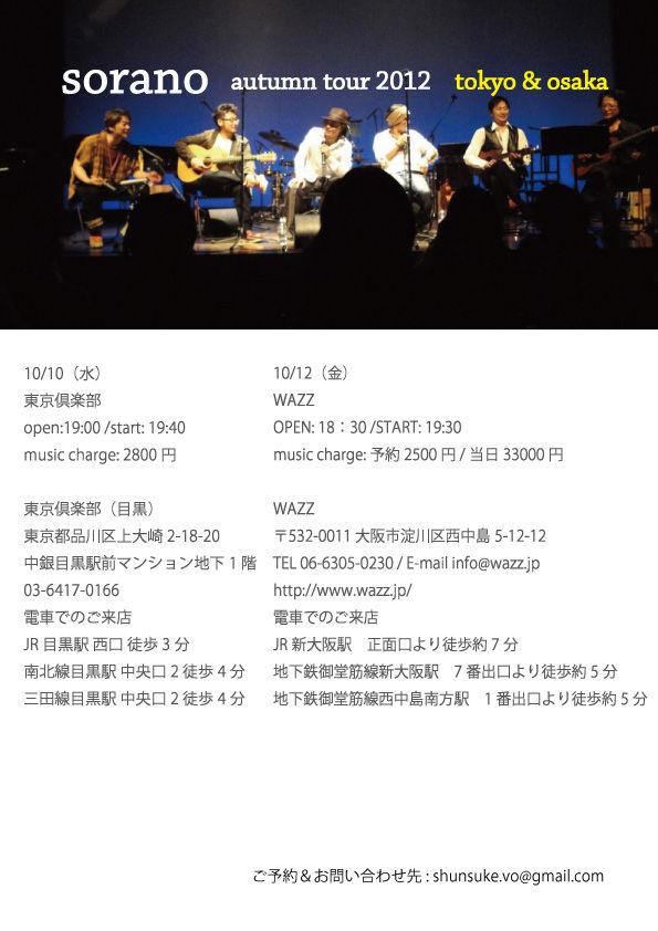 2d65b8a4-1.jpg