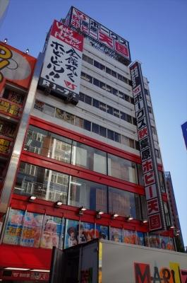 akiba (5)