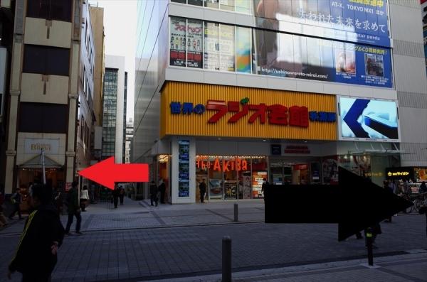 akiba (3)