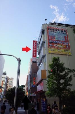 akiba (11)