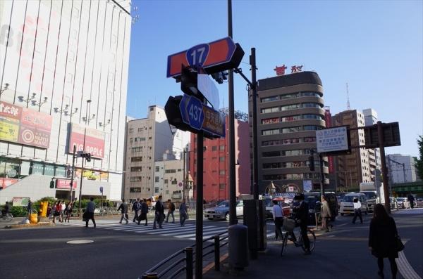 akiba (31)